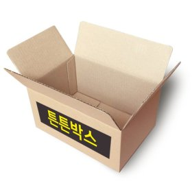 Courier box online offline sales No1/packaging BOX