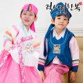 (추천인기 남아한복) 아동한복/여아한복/돌잔치/돌복