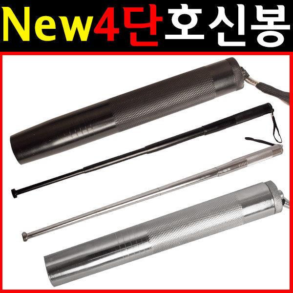 자동호신봉 4단 강철봉 경호 호신용품 삼단봉 호신봉 상품이미지