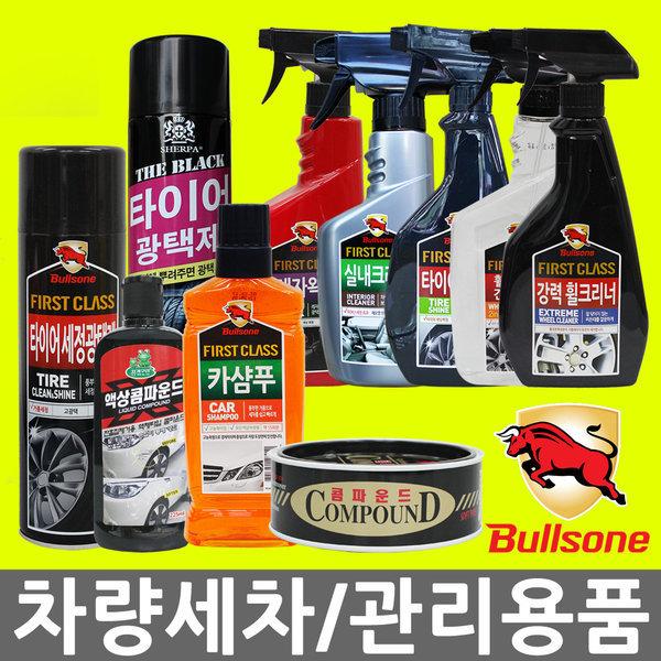타이어 휠세정제/세차용품/카샴푸/PB/레자왁스/자동차 상품이미지