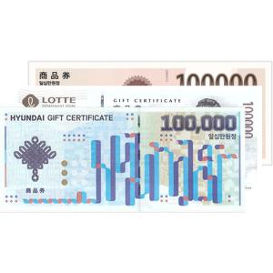 신용카드/현대/롯데/신세계백화점상품권/10만원