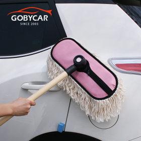 먼지털이개 차량용 먼지털이 자동차 가방회전(특대)