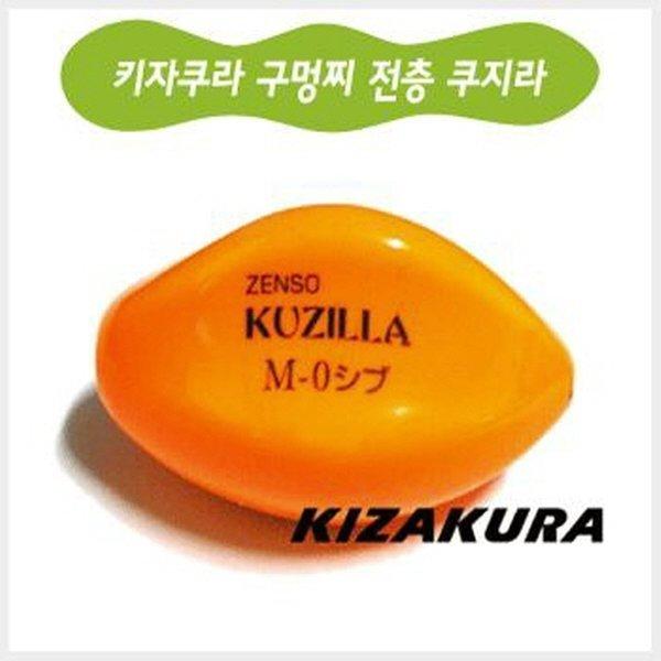 키자쿠라 전층 쿠지라/새로운 전층찌/ 상품이미지