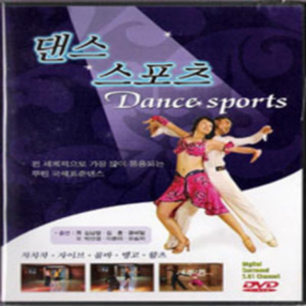 DVD 댄스 스포츠  1집/2집 중 선택  - 차차차 자이브  왈츠 룸바 탱고/댄스스포츠 입문자의 좋은길잡이 상품이미지