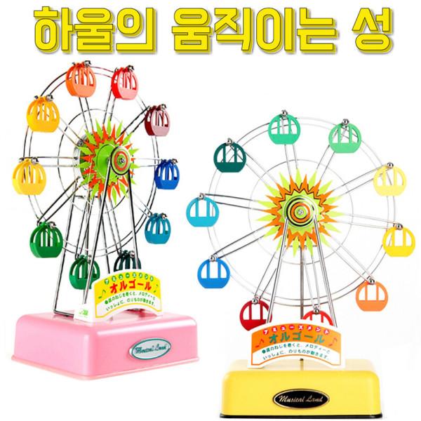 비행기 에펠탑 대관람차오르골/친구생일선물 뮤직박스 상품이미지