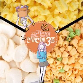 무료배송 1+1+1 과자 간식 뻥튀기 강냉이 안주 쌀과자