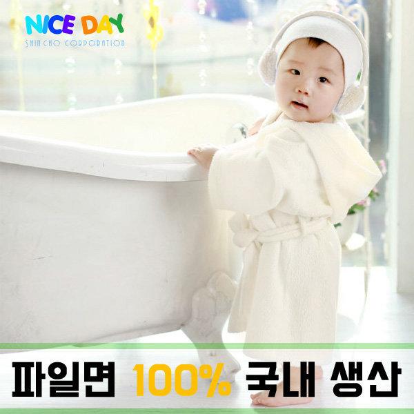 유아 목욕 가운 아동 샤워 어린이 비치 바스 타올 상품이미지