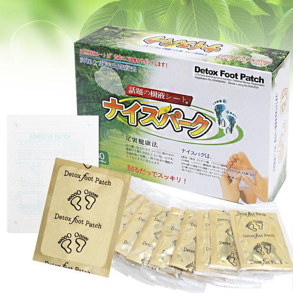 목초수액시트 30매/ 발바닥 풋케어 디톡스파스 발패치 상품이미지