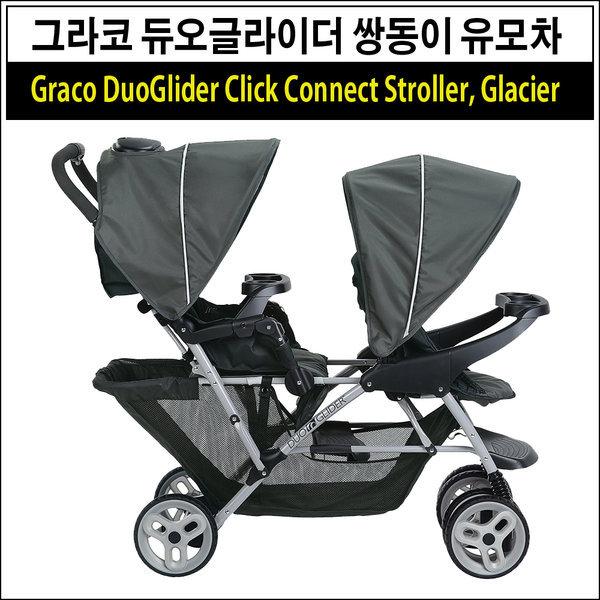 그라코 듀오글라이더 쌍동이 유모차 Graco DuoGlider 상품이미지