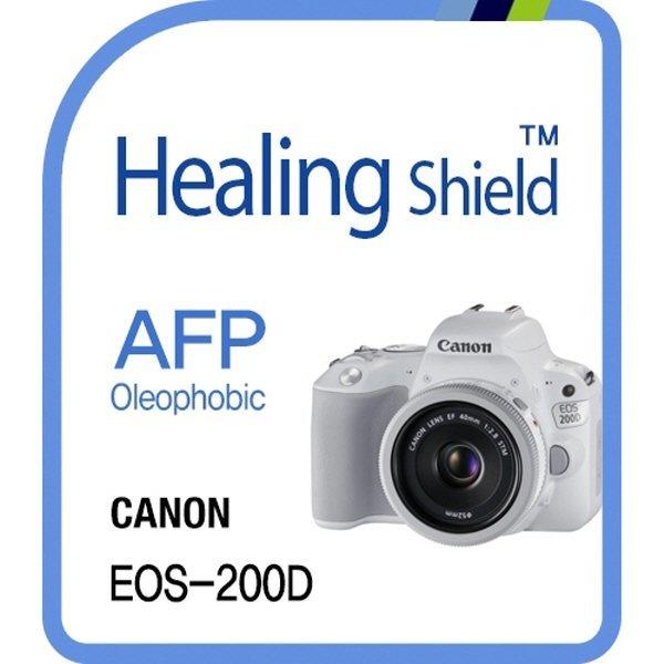 캐논 EOS-200D AFP 올레포빅 액정보호필름 2매 상품이미지