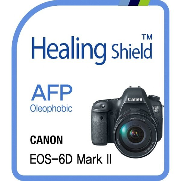 캐논 EOS-6D Mark II AFP 액정보호필름 4매(2중 구성) 상품이미지