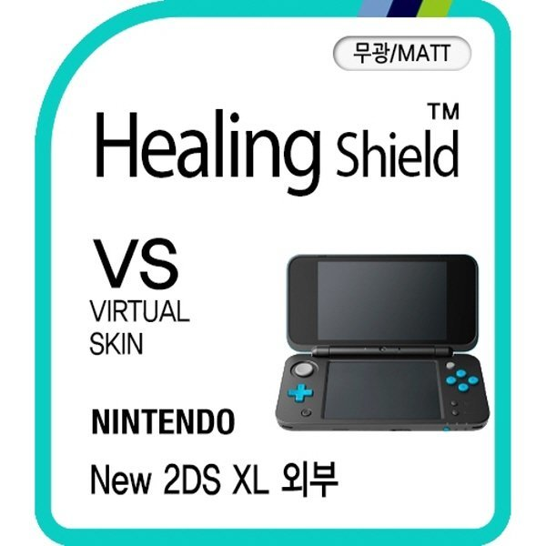 닌텐도 뉴 2DS XL 매트 외부보호필름 세트(각 1매) 상품이미지