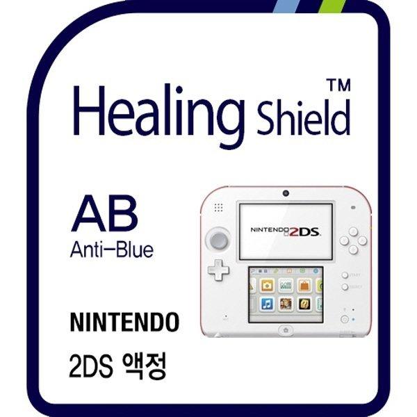 닌텐도 2DS 안티블루 액정보호필름 2매 (상/하 1세트) 상품이미지