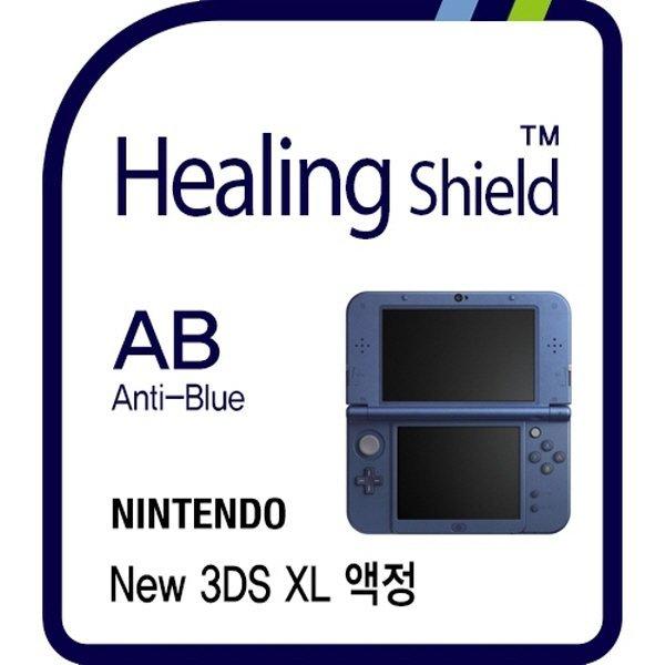 닌텐도 뉴 3DS XL AB 액정보호필름 2매(상/하 1세트) 상품이미지