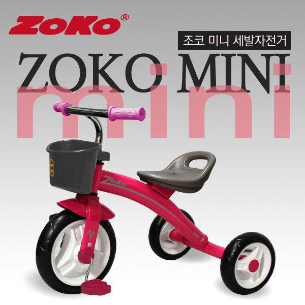 에이케이 조코 조코미니트라이크 미니자전거 미니세발 상품이미지