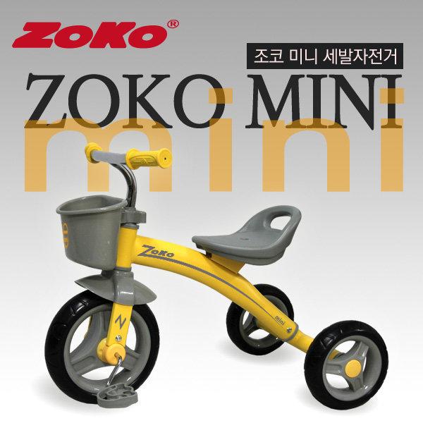 에이케이 조코 미니트라이크 조코미니자전거 유아세발 상품이미지
