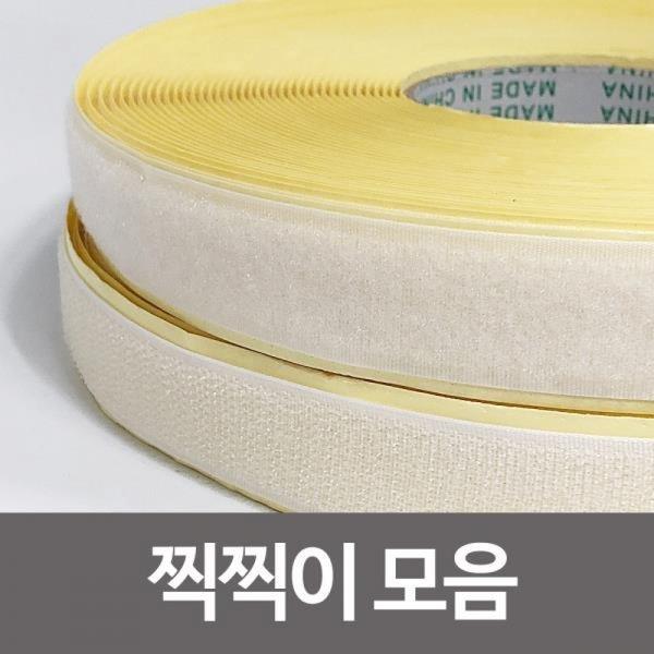 CAS 여행용 휴대용 핸디 스팀 다리미 LSI-1000 상품이미지