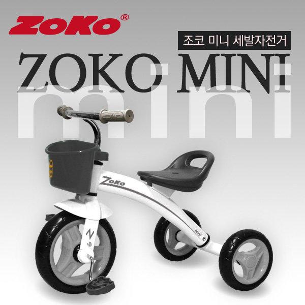 에이케이 조코 미니트라이크 조코세발자전거 조코자전 상품이미지
