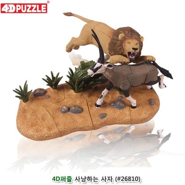 사자 사냥 동물 입체 블럭 조립 모형 장식 유아장난감 상품이미지