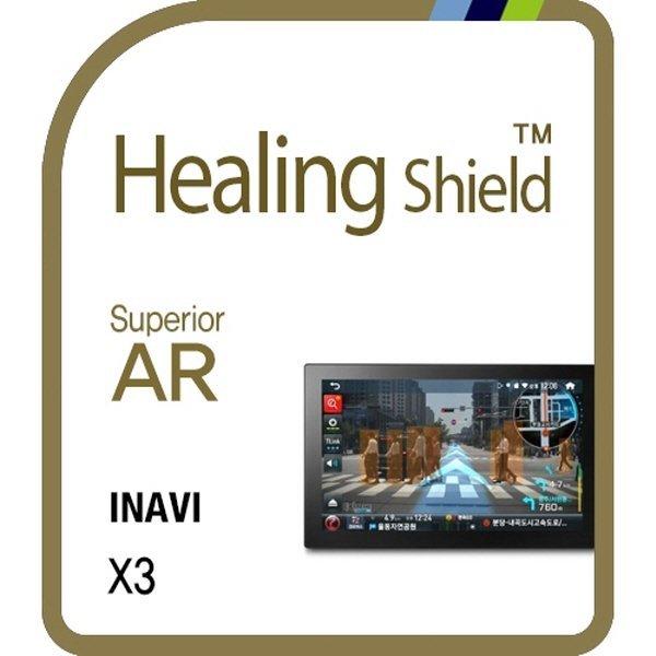 아이나비 X3 네비게이션 고화질 액정보호필름 1매 상품이미지