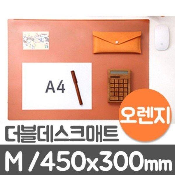 윈스타 더블데스크매트 오렌지.M/450X300 상품이미지