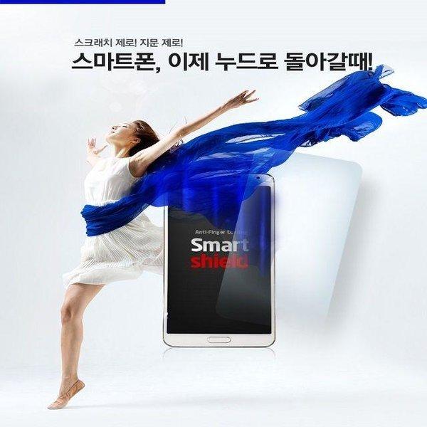 스마트쉴드 SMART SHIELD 핸드폰태블릿 액정코팅제 상품이미지