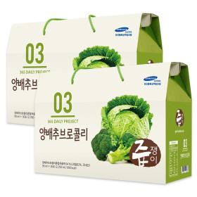 Jeupjaeng-i Cabbage Juice 2 boxes 60 packs Cabbage Broccoli Juice
