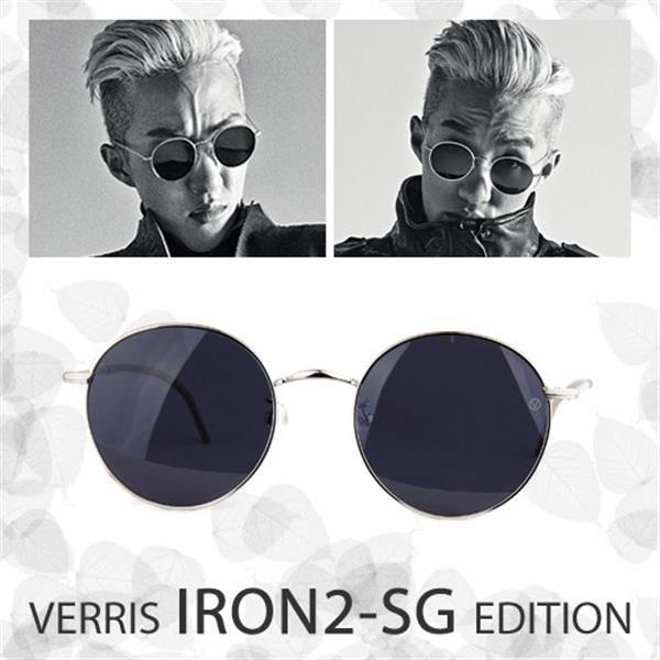 베리스 아이언2 IRON2 C6SG 실버 선글라스 에디션 안 상품이미지