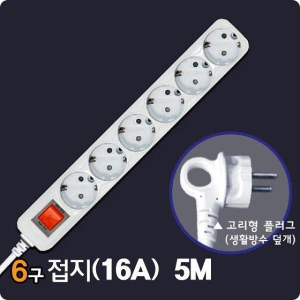 리케이  RK6200 클리퍼 애견이발기 상품이미지