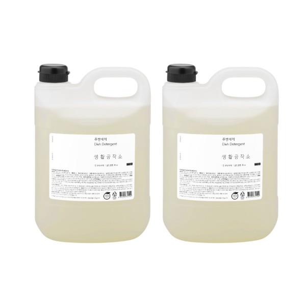 생활공작소 주방세제 4L 2입 쌀뜨물향 1종 친환경인증 상품이미지