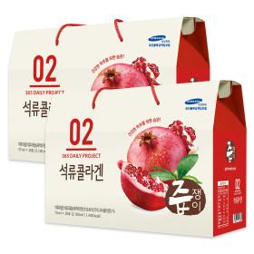 즙쟁이 석류즙 2박스 60포 석류콜라겐