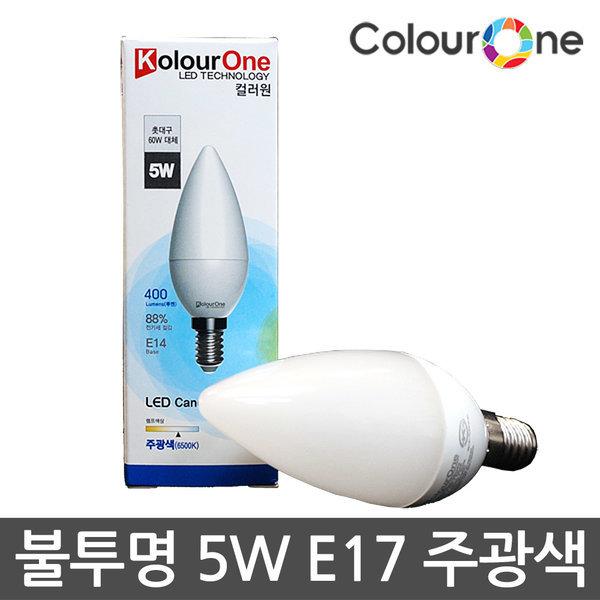 LED촛대전구 5W 투명 LED전구 E14 E17 촛대구 상품이미지