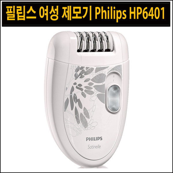 필립스 여성 제모기/방수/사티넬/Philips HP6401 상품이미지