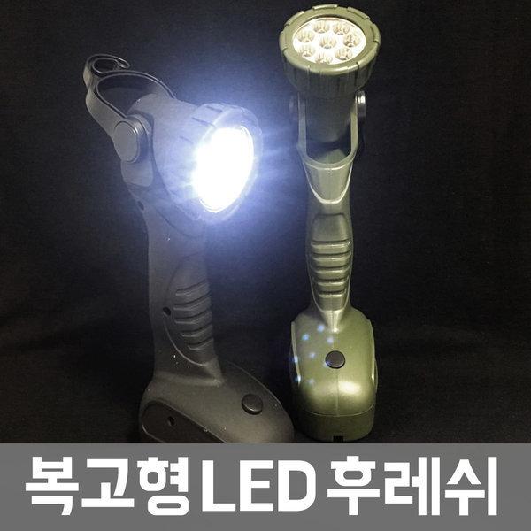 다기능후레쉬/렌턴/손전등/텐트등/MT후레쉬/낚시등 상품이미지