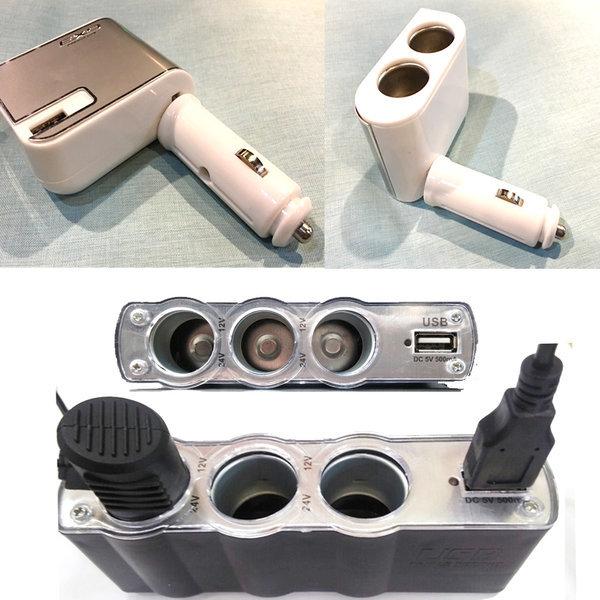 USB3구소켓/차량충전용소켓/차량시가소켓/멀티소켓 상품이미지