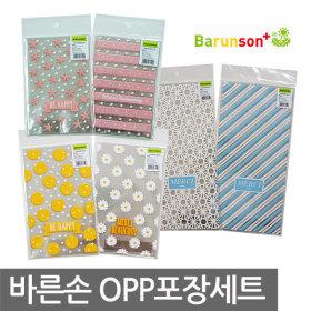 OPP포장세트(대.중.소)/선물포장 선물주머니 비닐포장