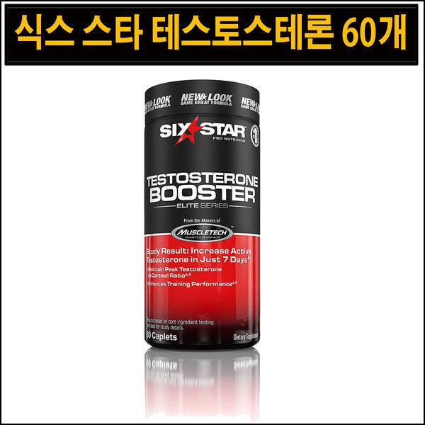 식스 스타 테스토스테론 60개 Six Star Testosterone 상품이미지