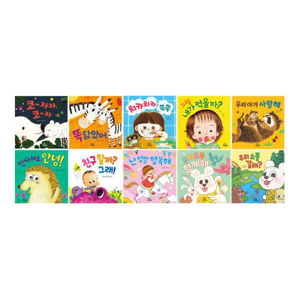 다독다독 아기 그림책 시리즈 1~5권 세트(가제손수건 증정) : 코 자자/똑 닮았어/치카치카 외 상품이미지