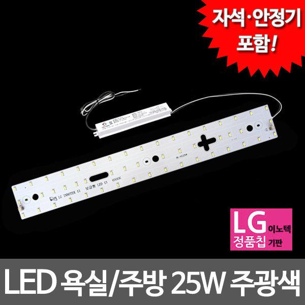 LED모듈 LED기판 LED거실등 LED주방등 LED욕실등 상품이미지