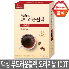 맥심 오리지날 블랙믹스 100T /공식몰/커피/커피믹스