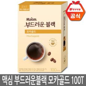 맥심 부드러운블랙 모카골드 100T /커피/커피믹스