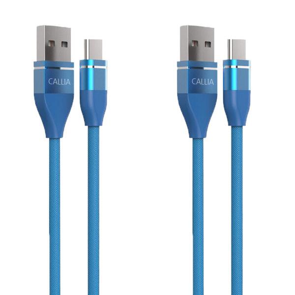 1+1 칼리아 고속충전 케이블/스마트폰/아이폰/충전기 상품이미지