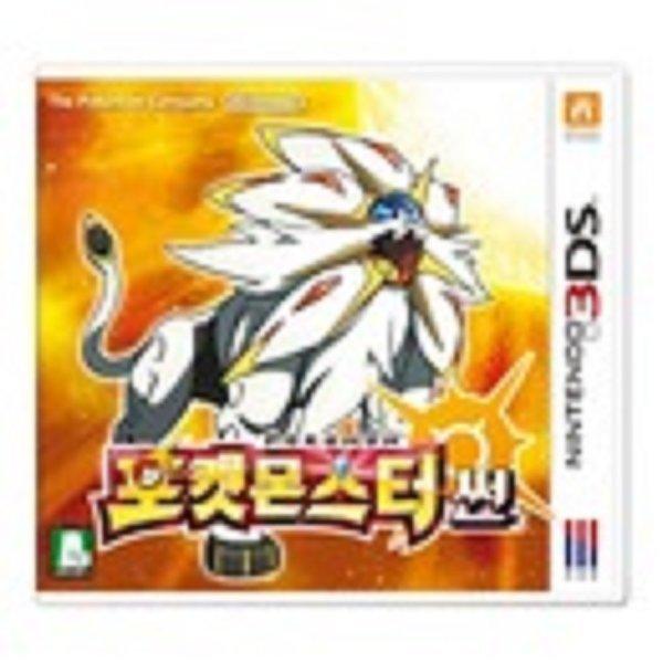 닌텐도 3DS 포켓몬스터 썬 SUN - (한글판) 정발 중고 상품이미지