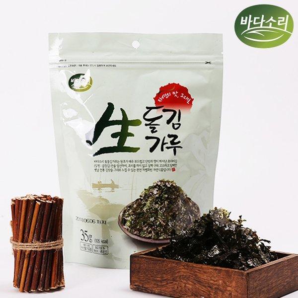 (바다소리)  바다소리  영양가득 생돌 김가루(35g) 상품이미지