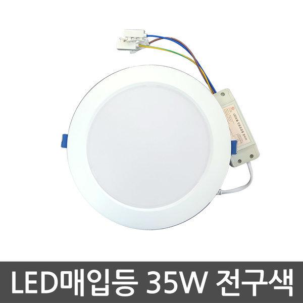 더쎈 8인치 LED매입등 다운라이트 35W 상품이미지