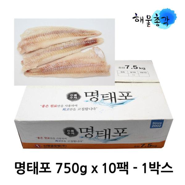 명태포 1박스 동태포 동태전용 생선까스용 통포 7.5kg 상품이미지