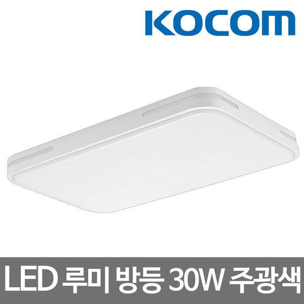 코콤 루미 LED직사각방등 30W LED방등 LED거실등 상품이미지