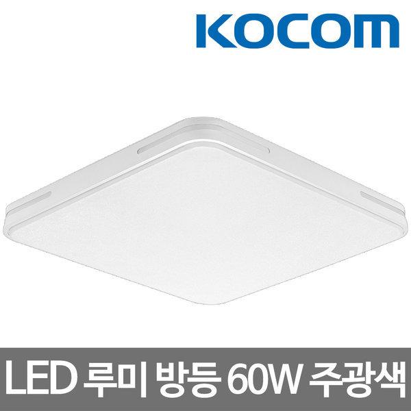 코콤 루미 LED방등 60W LED거실등 LED조명 LED등 상품이미지