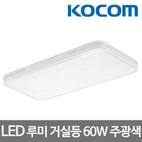 코콤 루미 LED거실등 60W LED방등 LED조명 LED등