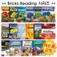 문구세트 증정/브릭스/Bricks Reading/리딩/영어/브릭스리딩 상품이미지